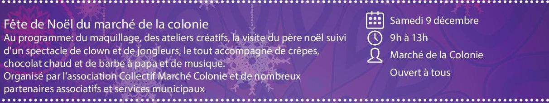 Fête de Noël à la Colonie d'Argenteuil