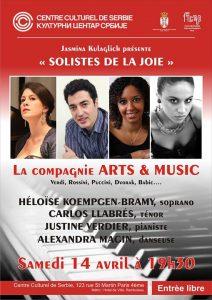Invitation au voyage @ Centre Culturel de Serbie | Paris | France